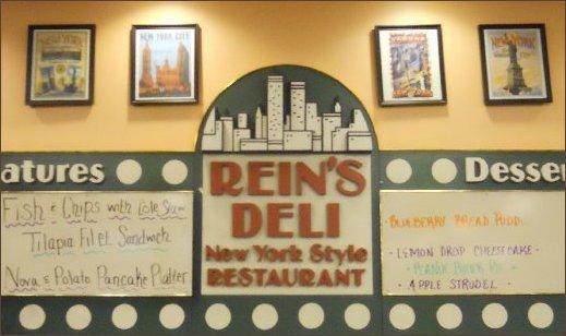 Rein's New York Style Deli, Vernon, CT